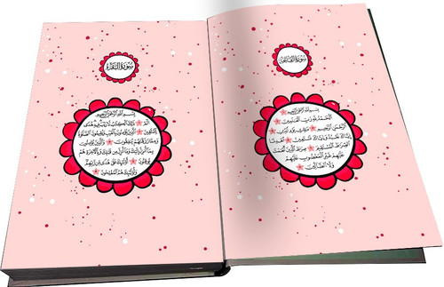 Flowers Quran For Children Arabic Only- Uthmani Script