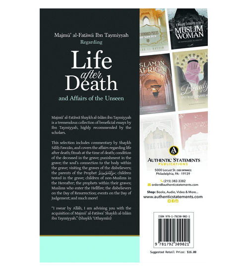 Majmu' al-Fatawa Ibn Taymiyyah Regarding Life After Death And Affairs Of The Unseen