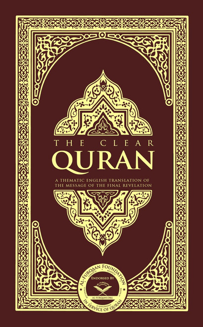 The Clear Quran English only Hard Cover Medium 15x21cm