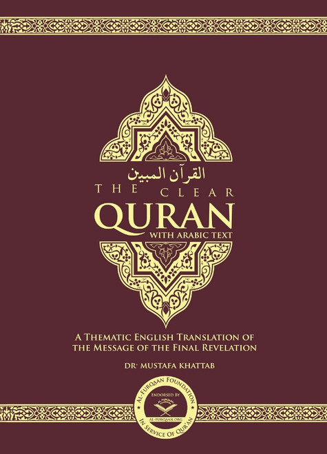 The Clear Quran with Arabic Text Paperback 14x21cm