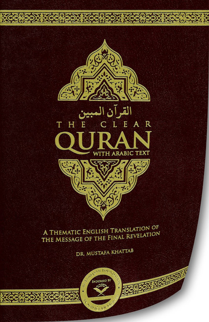 The Clear Quran With Arabic Text Flexi Cover 14x21cm