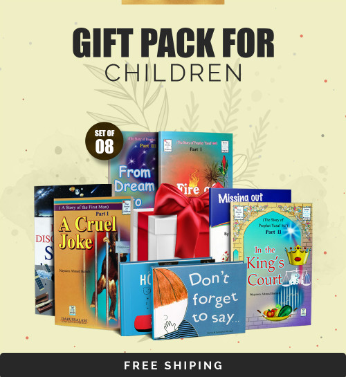 Gift Pack for Children