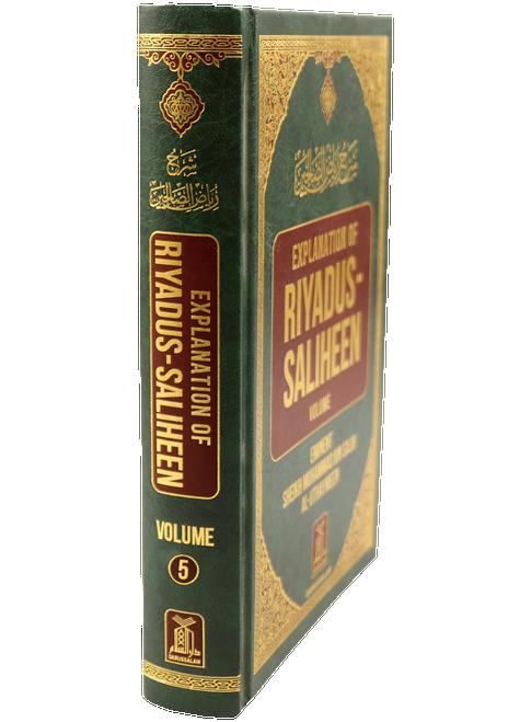 Explanation of Riyad-us-Saliheen Vol 5 Sharh Riyad-us-Saliheen