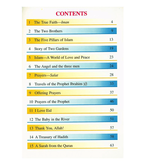 Goodword Islamic Studies: Textbook for Class-6