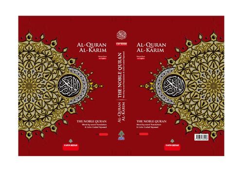 Maqdis B5 Medium Al Quran Al Kareem Word-by-Word Translation Colour Coded Tajweed Red