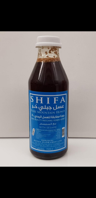 Shifa Pure Mountain Honey With  Sesame