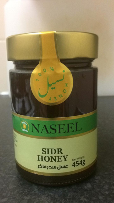 100% SIDR HONEY SPANISH  NASEEL