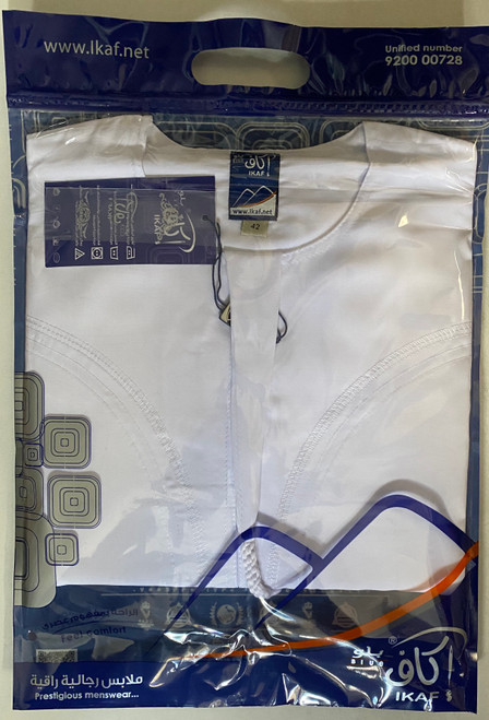 IKAF OMANI THOBE JUBBA ARABIAN  DRESS FOR BOYS.
