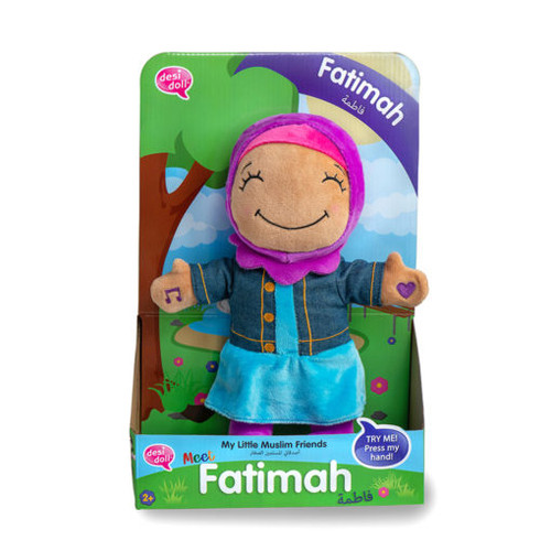 NEW! Fatimah – My Little Muslim Friends Talking Doll