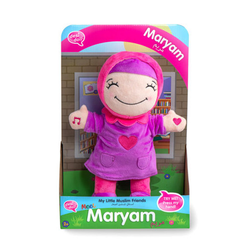 NEW! Maryam – My Little Muslim Friends Talking Doll