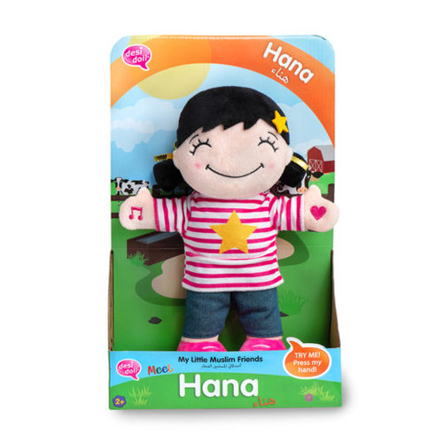 NEW! Hana – My Little Muslim Friends Talking Doll