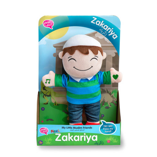 NEW! Zakariya – My Little Muslim Friends Talking Doll