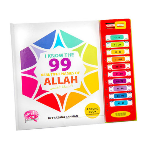 99 Names of Allah Sound Book (Pre-order)
