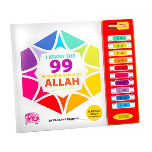 99 Names of Allah Sound Book (24239)
