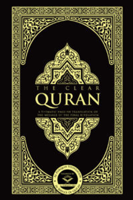 The Clear Quran – English   Paperback, Pocket Size