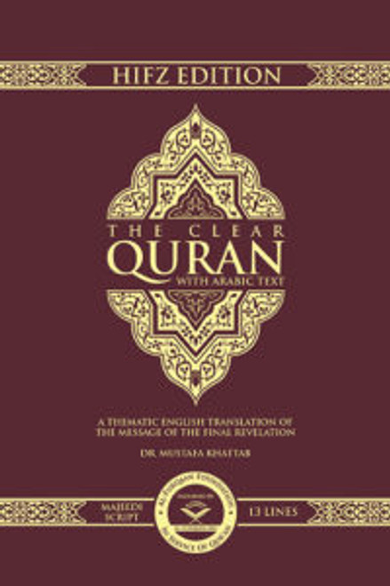 The Clear Quran Majeedi (Indo-Pak) Script 13 Lines Hardcover 19.8x24.6x3.40cm