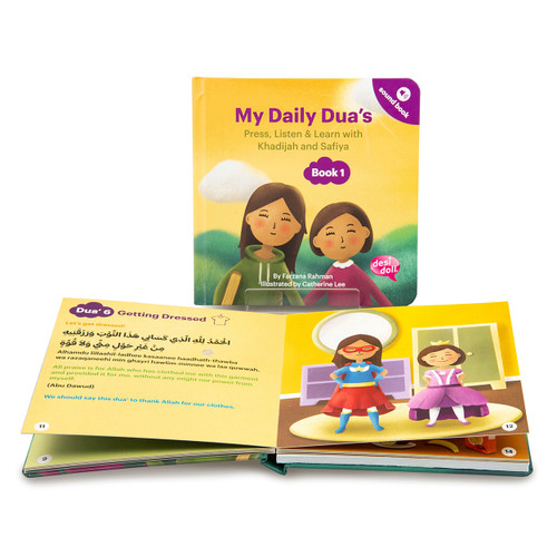 My Daily Dua's Story Sound Book 1, 9781916500013