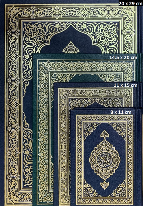 Madinah Quran Mushaf Bundle