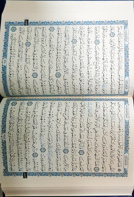 Beirut Quran Bundle cream paper