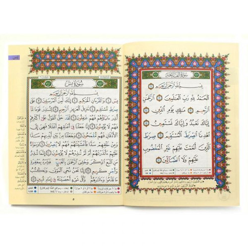 Tajweed Quran in 4 Parts