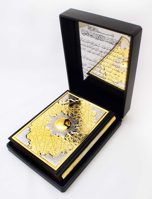 TAJWEED QURAN IN ELEGANT LEATHER BOX