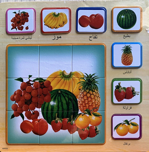 Fruit Jigsaw Puzzle (24746)