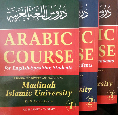 Arabic Course for English-Speaking Students  – Set Of 3 Books