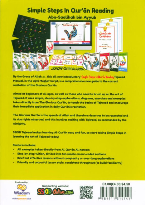 Simple Steps in Qur'ān Reading Introductory Tajweed, 9781911314141