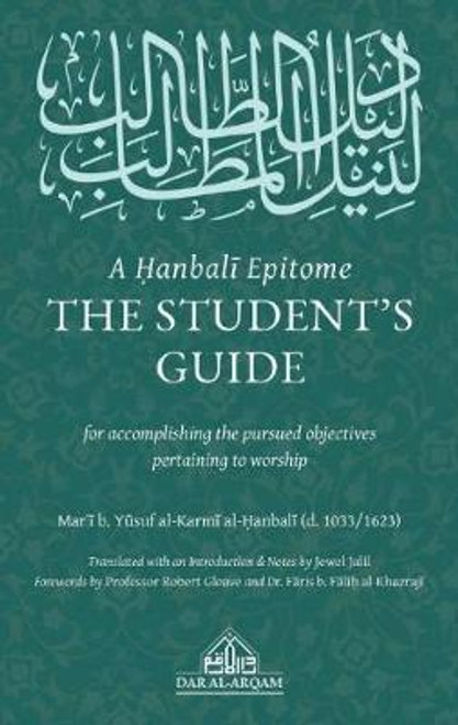 A Hanbali Epitome: The Student's Guide, 9781916475663
