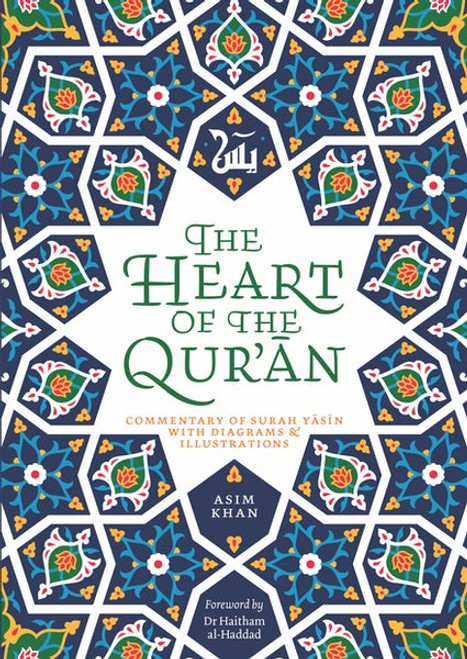 The Heart of the Quran (24779)