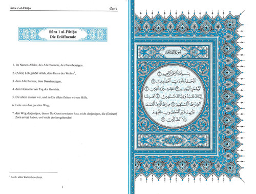 Noble Quran In German (Deutsch Sprache), 9786038187180