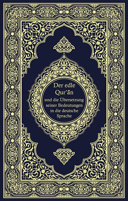 The Noble Quran In German (Deutsch Sprache), 9786038187180