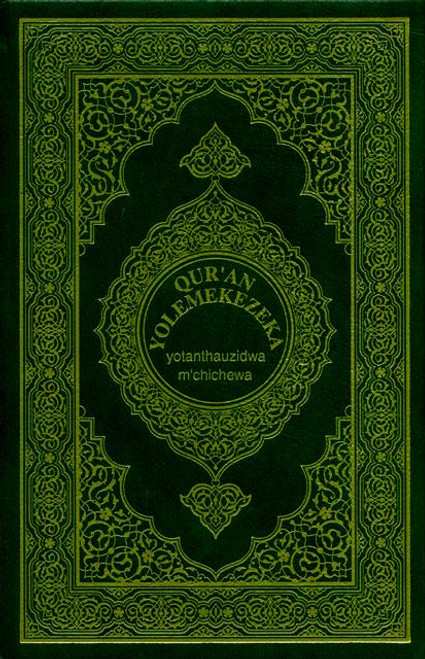 The Noble Quran In  Chichewa Language, 9960847438