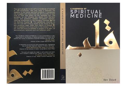 A Handbook of Spiritual Medicine, 9781838049201