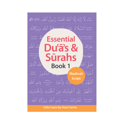 Essential Duas and Surahs: Book 1 – Learn by Heart Series,  9781912437177