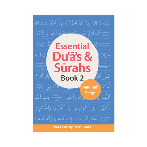 Essential Duas and Surahs: Book 2  Learn by Heart Series, 9781912437184