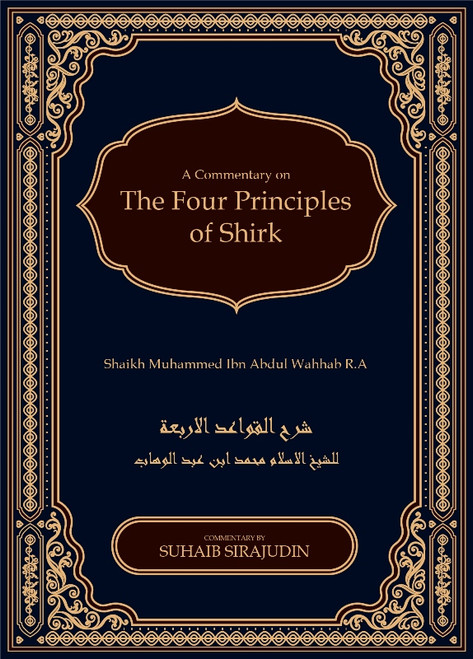 Qawaidul Arba'ah :The Four Principles Of Shirk, 9781916186231