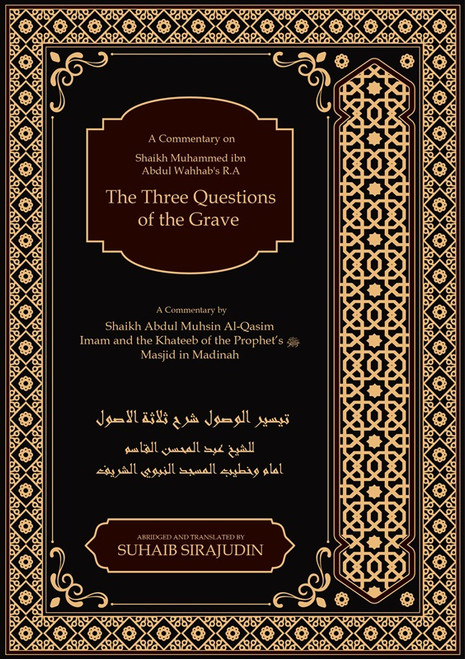 The Three Questions Of The Grave