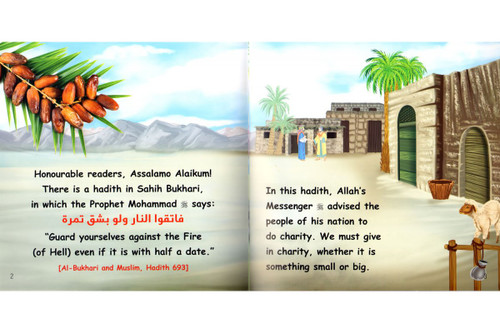 Assurance of Paradise By Giving Charity (24821)