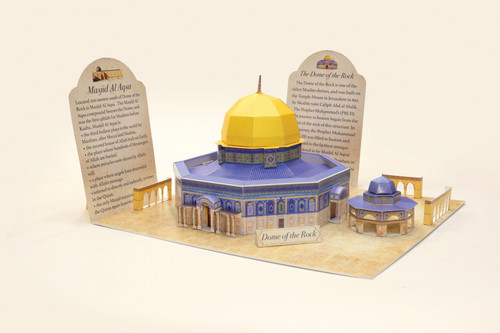 DIY Paper Craft kits : Dome Of the Rock kit