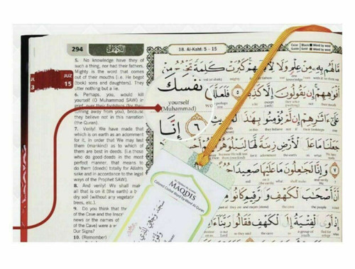 Al Quran Al Kareem A4 Large Maqdis Word-by-Word Translation Colour Coded Tajweed White