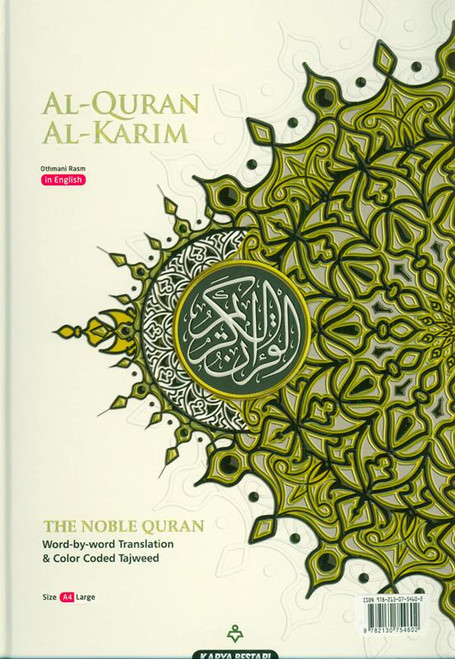 Maqdis A4 Large Al Quran Al Kareem Word-by-Word Translation Colour Coded Tajweed White (Pre-Order)