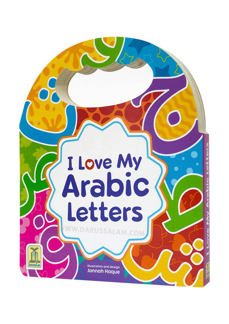 I Love My Arabic Letters