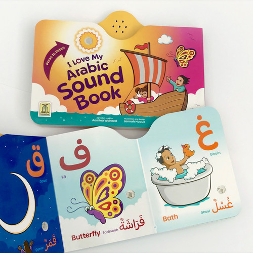 I Love My Arabic Sound Book, 9781910015186