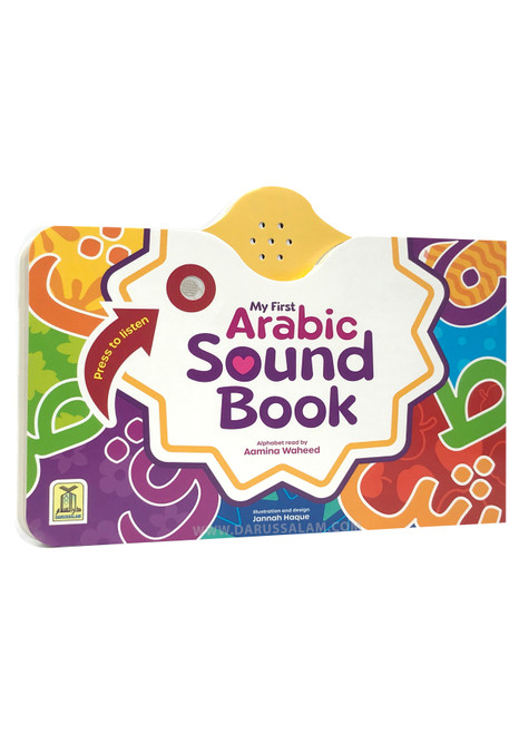 My First Arabic Sound Book