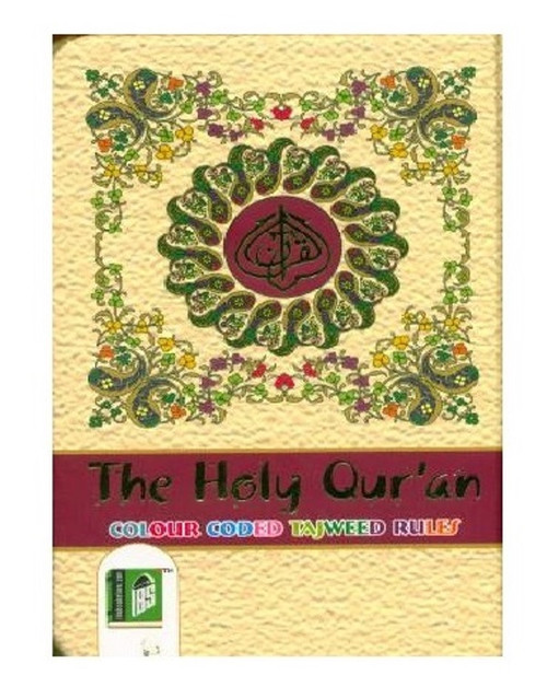 The Holy Quran Colour coded Tajweed Rules (14x19), 9788172319694