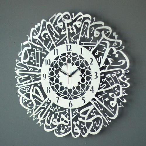 Surah Al Ikhlas Metal Islamic Wall Clock (Silver) (24883)
