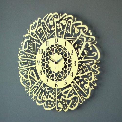Surah Al Ikhlas Metal Islamic Wall Clock (Gold) (24884)