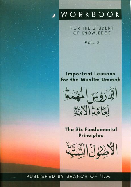 Workbook For The Student Of Knowledge Vol. 3 (24886)