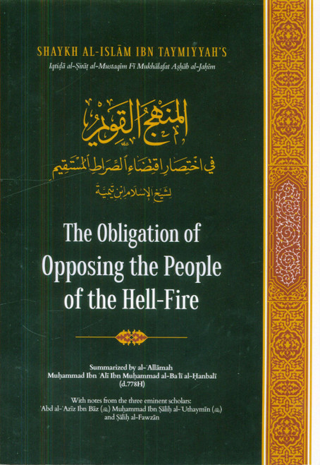 The Obligation of Opposing the People of the Hell-Fire (24892)